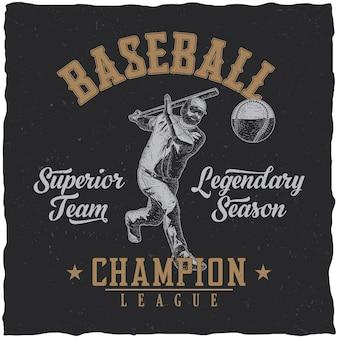 Cartel de la liga de campeones de béisbol