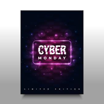 Cartel del lunes cibernético con diseño colorido, glitch y futurista.