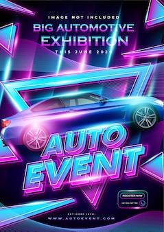 Cartel moderno del evento automotriz de la luz azul
