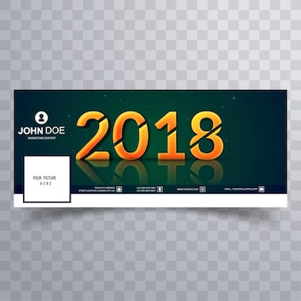 Cartel moderno de facebook de año nuevo 2018