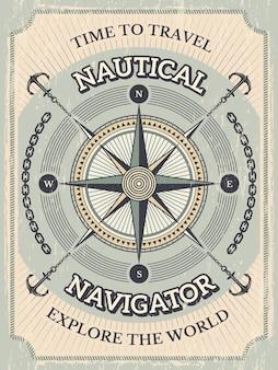 Cartel náutico. rosa de los vientos y símbolos marinos estilizados para el cartel de los viajeros para la plantilla retro del vector de aventuras náuticas