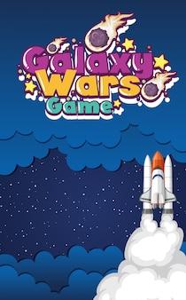 Cartel con nave espacial volando en el espacio oscuro
