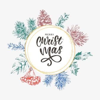 Cartel de navidad - ilustración.