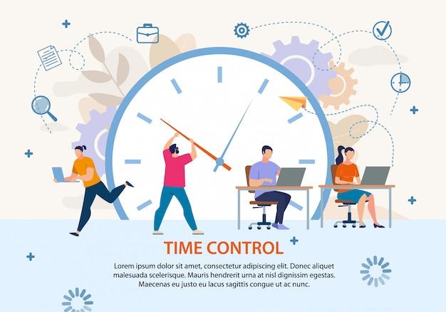 Cartel de negocios de gestión de proyectos de control de tiempo