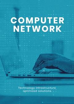 Cartel de negocios de plantilla de tecnología de red informática