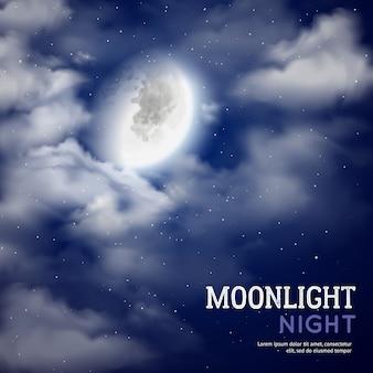 Cartel nocturno de luna llena con luna y nubes sobre fondo de cielo oscuro
