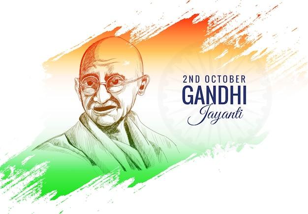 Cartel o pancarta de gandhi jayanti del 2 de octubre