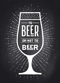 Cartel o pancarta con texto a la cerveza o no a la cerveza y rayos de sol vintage