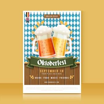 Cartel de la oktoberfest en diseño plano