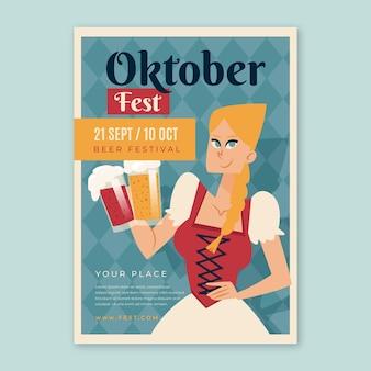 Cartel de la oktoberfest con mujer y cerveza