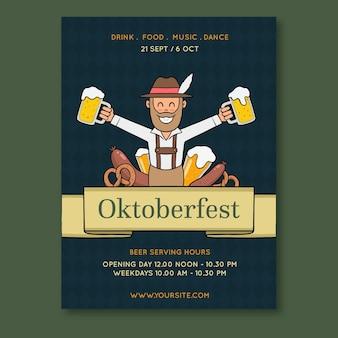 Cartel de la oktoberfest