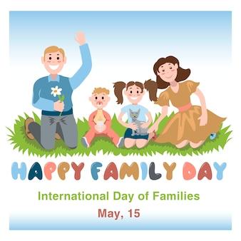 Cartel, pancarta o postal para el día internacional de la familia.