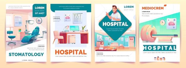 Cartel de pancartas de hospital para conjunto de publicidad clínica