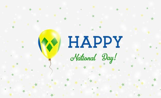 Cartel patriótico del día nacional de san vicente. globo de goma volador en colores de la bandera de san vicente. fondo del día nacional de san vicente con globos, confeti, estrellas, bokeh y destellos.
