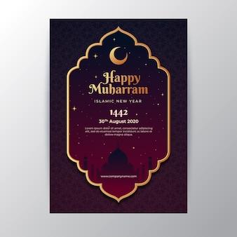 Cartel plano de año nuevo islámico