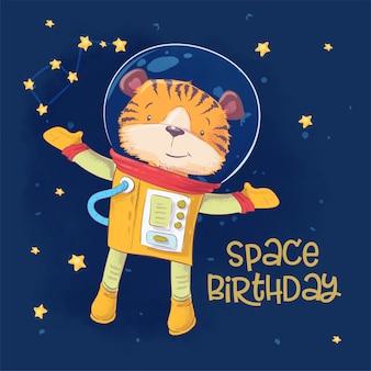 Cartel de postal del tigre lindo astronauta en el espacio con constelaciones y estrellas en estilo de dibujos animados.