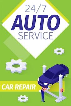 Cartel de presentación moderno para el servicio de auto a tiempo completo