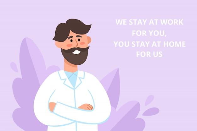 Cartel de prevención con el doctor hombre europeo luchando contra el coronavirus con consejos. ilustración del trabajador médico sonriente en el fondo de las plantas, folleto de protección contra el coronavirus - quédese en casa