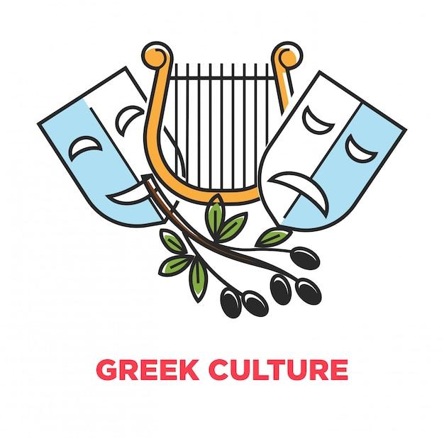 Cartel de promoción de la cultura griega con símbolos teatrales antiguos y aceitunas.