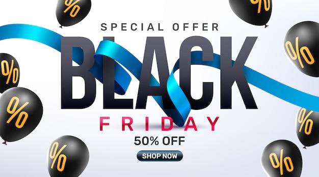 Cartel de promoción de venta de viernes negro o pancarta con globos