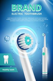 Cartel promocional de cepillo de dientes eléctrico.