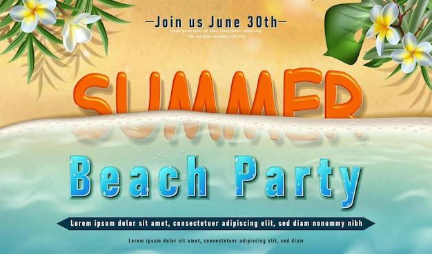 Cartel de protección solar de verano con arena con rayos de sol y hojas tropicales y olas del océano