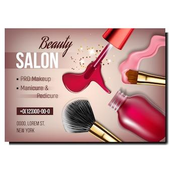 Cartel de publicidad de cosmetología de salón de belleza