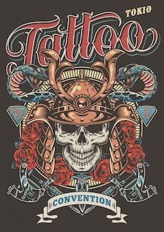 Cartel publicitario colorido festival de tatuajes