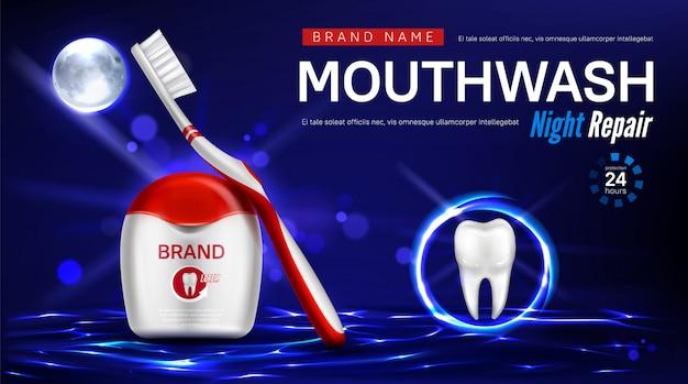 Cartel publicitario de reparación nocturna de enjuague bucal