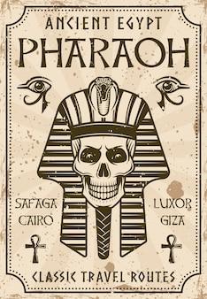 Cartel publicitario de viajes del antiguo egipto en estilo vintage con calavera de faraón