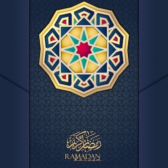 Cartel de ramadan kareem