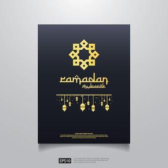 Cartel de ramadán mubarak