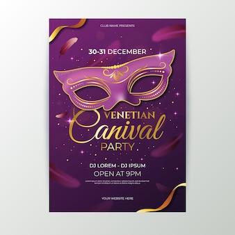 Cartel realista de fiesta de confeti y máscara de carnaval de venecia