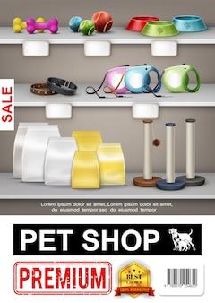 Cartel realista de la tienda de mascotas con coloridos huesos bolas cuencos collares correas bolsas de plástico gato rascarse postes ilustración