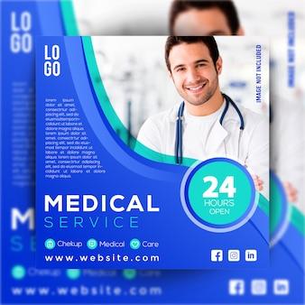 Cartel de redes sociales médicas de atención médica