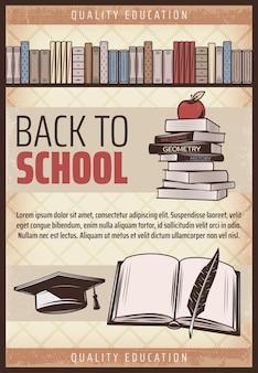Cartel de regreso a la escuela de color vintage con libros de texto, tapa de graduación de pluma de cuaderno de manzana