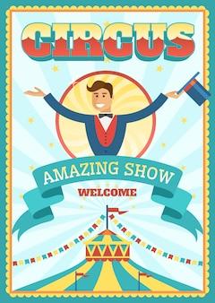 Cartel retro del circo