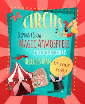 Cartel retro de circo