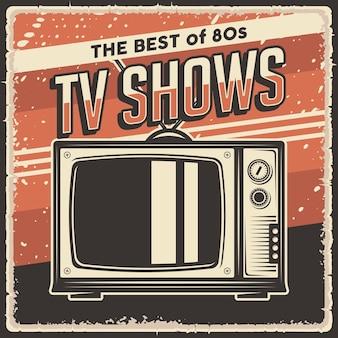 Cartel retro del programa de televisión de la vendimia