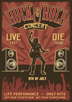 Cartel de rock and roll