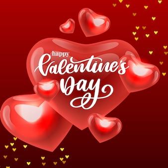 Cartel de san valentín, tarjeta, banner lema elementos de lema para elementos del día de san valentín. tipografía corazón de amor