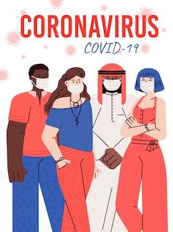 Cartel de seguridad de coronavirus con personajes con máscaras médicas.