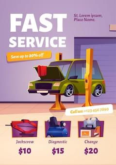 Cartel de servicio de coche rápido.
