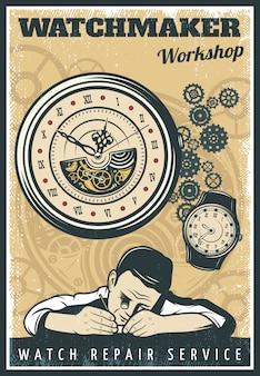 Cartel de servicio de reparación de relojes vintage