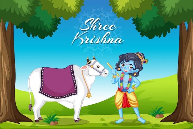 Cartel para shree krishna