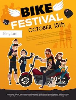 Cartel de las subculturas del festival de bicicletas