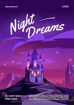 Cartel de sueños nocturnos con castillo mágico con ventanas luminosas en la cima de la montaña durante la noche