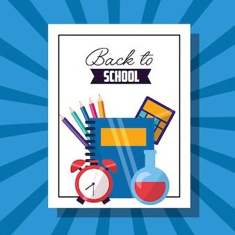 Cartel de suministros de regreso a la escuela