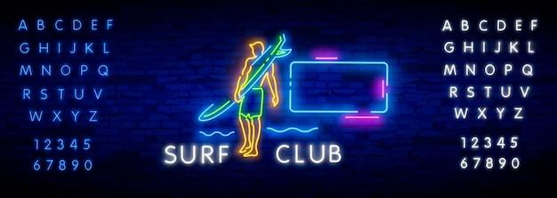 Cartel de surf en estilo neón. muestra que brilla intensamente para el club o la tienda de surf.