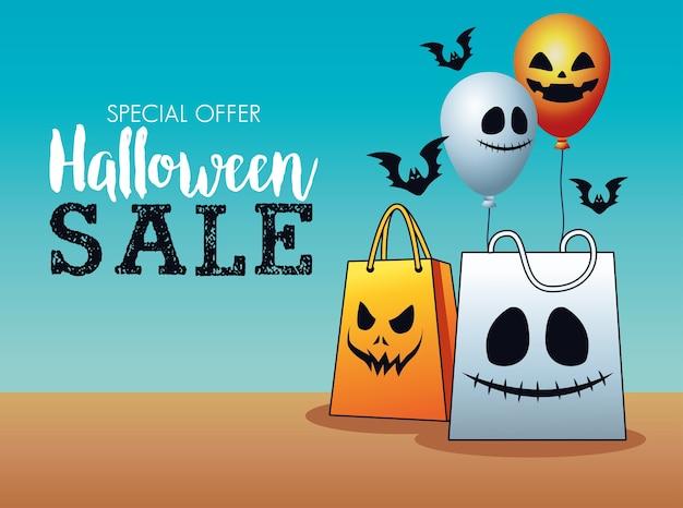 Cartel de temporada de venta de halloween con bolsas de compras y globos de helio.